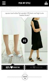 black_white_shoes